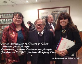 l'échange entre la France et la Chine