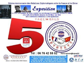 le 50ème anniversaire de l'établissement des relations diplomatiques entre la France et la Chine